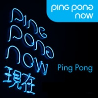 pingpongSoho